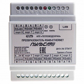 Interface converter RS ​​485 - Ethernet
